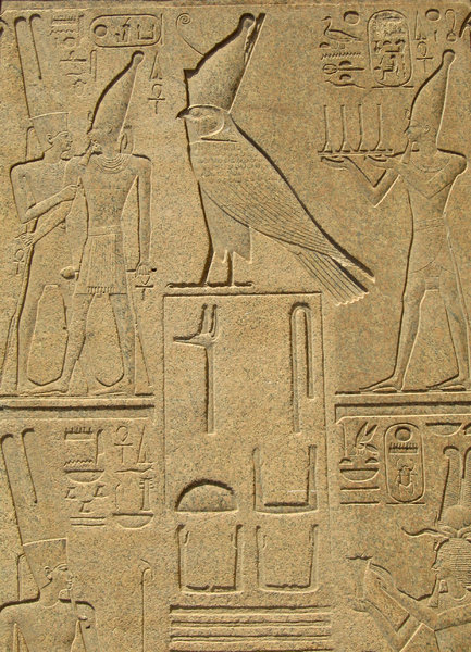 horus with double crown