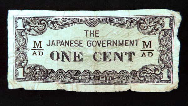 historic Singapore currency3rp: WWII Japanese minimum paper currency of 1 cent in occupied Singapore