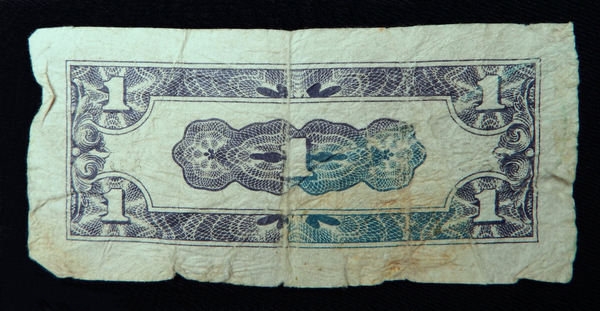 historic Singapore currency4
