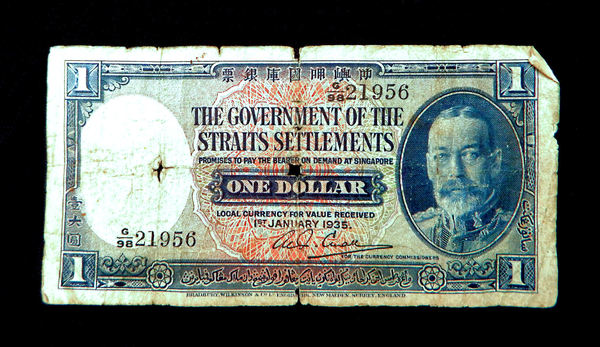 historic Singapore currency1