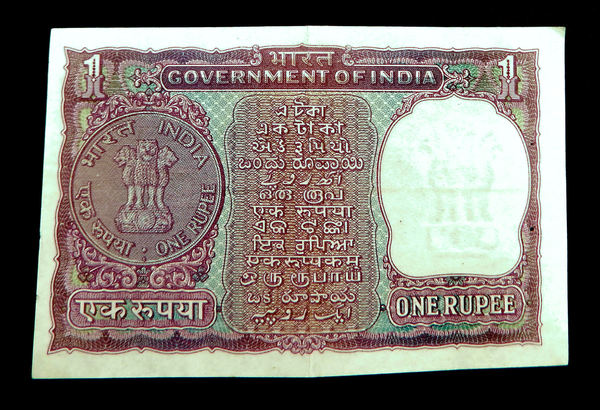 early Indian banknote2