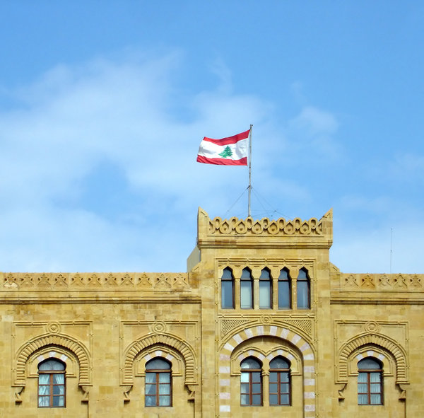 Sunshine days: A Downtown Beirut building