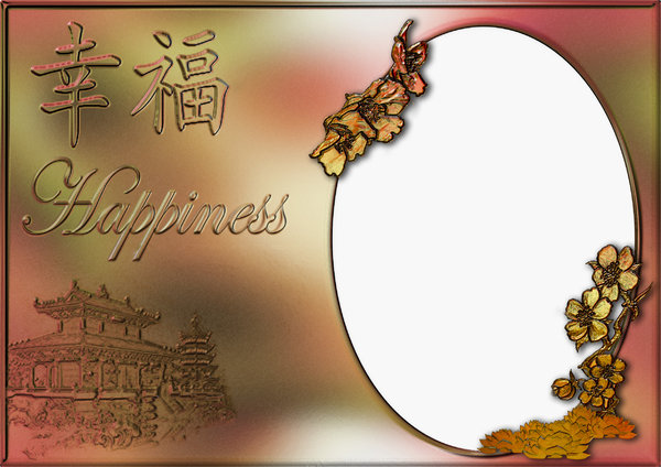 Chinese happiness themed frame
