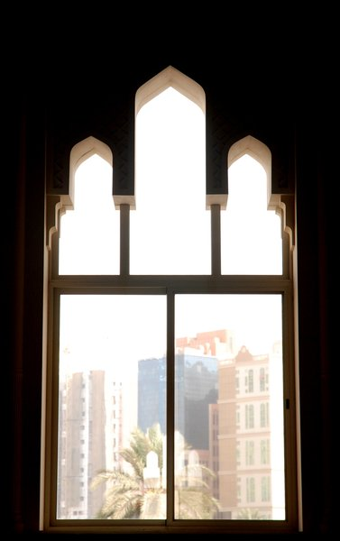 What can you see...: through the Dubai mosque window?
