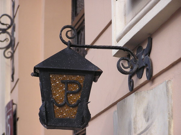 Lamp: A lamp on the wall. Poland. The Kotwica (Polish for