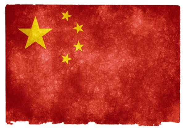 China Grunge Flag: Grunge textured flag of the People's Republic of China on vintage paper. You can find hundreds of grunge flags on my website www.freestock.ca in the Flags & Maps category, I'm just posting a sample here because I do not want to spam rgbstock ;-p