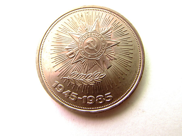 coin: Russia - communist coin