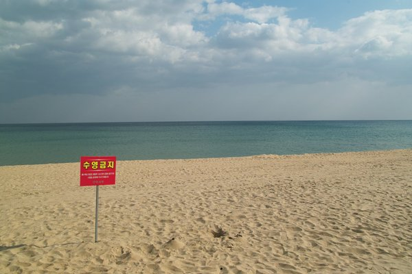 Mangsnag beach in KOREA