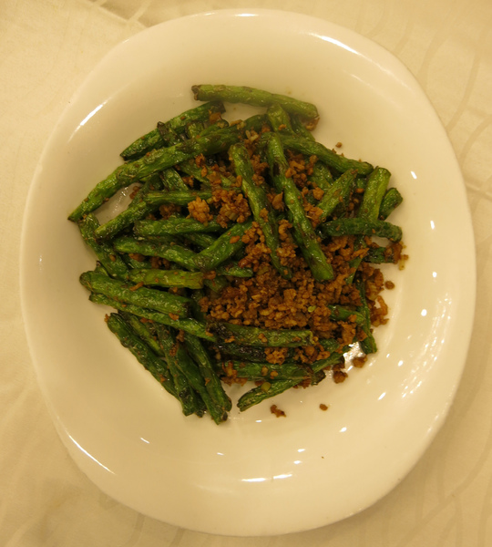 green beans and pork