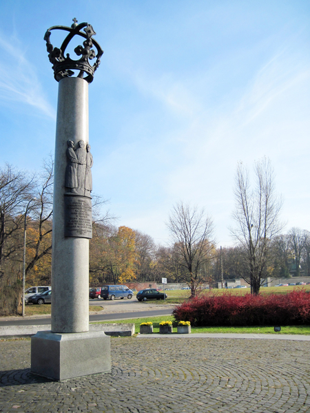 Free Election Monument: Electio Viritim Monument, Warsaw, Wola. Located in the area where Polish Kings were elected during 1575-1764 period in the First Republic of Poland.