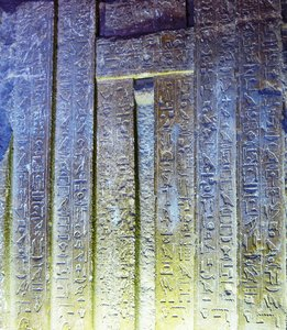 egyptian inscriptions 13: Inscriptions in the Giza Pyramids, Egypt.