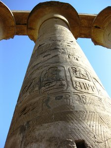 Luxor temple 21: Luxor temple of Thebes, Egypt