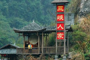 big drum: a small village along the Yangtze River in the Xiling Gorge