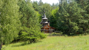 Monastery: An Orthodox monastery building in Belarus.
