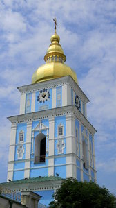 The Blue Church: St. Michael's Golden-domed Monastery in Kiev, Ukraine. Also known as the Blue Church.
