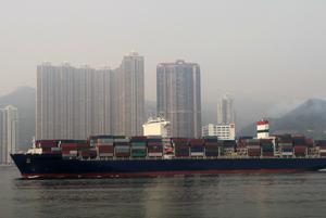 International shipping trade: A container ship full of cargo