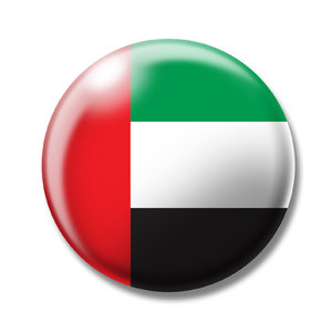 united arab emirates: flag of the united arab emirates