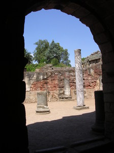 Roman public bath in Merida: The towns of the Roman empire had public baths