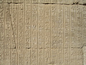 Hieroglyphs at Dendara: Carvings at Dendara Temple,Egypt