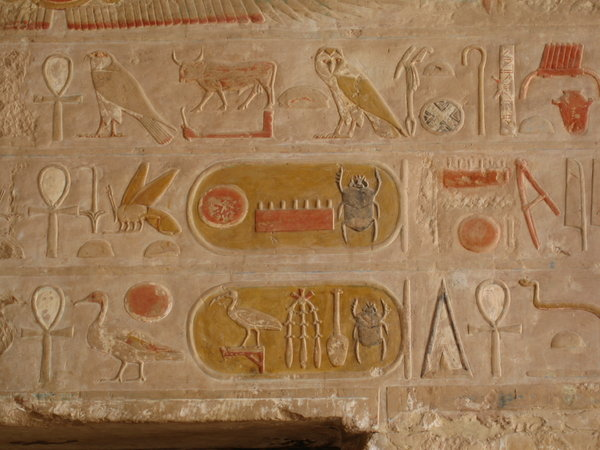 Egyptian wall painting: Paintings in Hatshepsut's Temple, Luxor Egypt