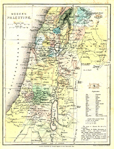 Old map: An old map of Palestine from The Commentary Wholly Biblical, 1856, copyright expired.