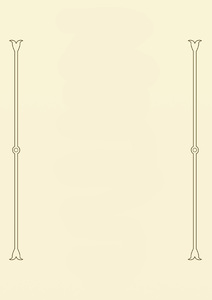 Simple rod border: A simple rod and tulip end border