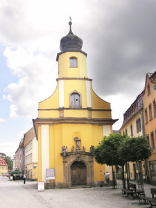 Church tower: A church tower in Jelenia Gora.