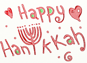 Happy Hanukkah: Happy Hanukkah text greeting.