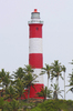 Light House: Taken From Kerala in Kovalam. This Is Tourist Place Of Kerala