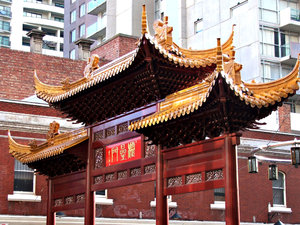 China town angles: contrasting architecture in city Chinatown
