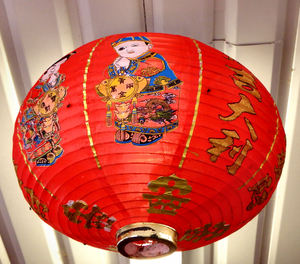red Chinese lantern1: Chinese decorated fabric round lantern