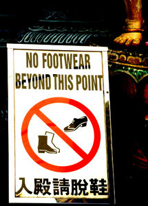 temple instruction1: Hindu temple instruction to remove all footwear