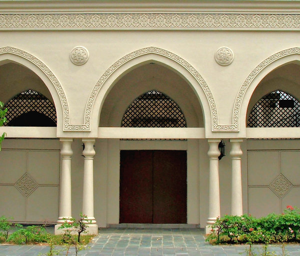 Islamic architecture: arched architecture of Islamic centre