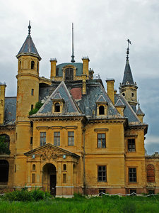 Haunted house: Ruined, haunted castle in Tura, Hungary